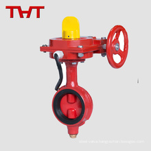 dn150 hand wheel fire fighting butterfly valve