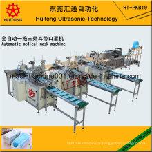 Masque médical faisant la machine automatique de Dongguan Huitong