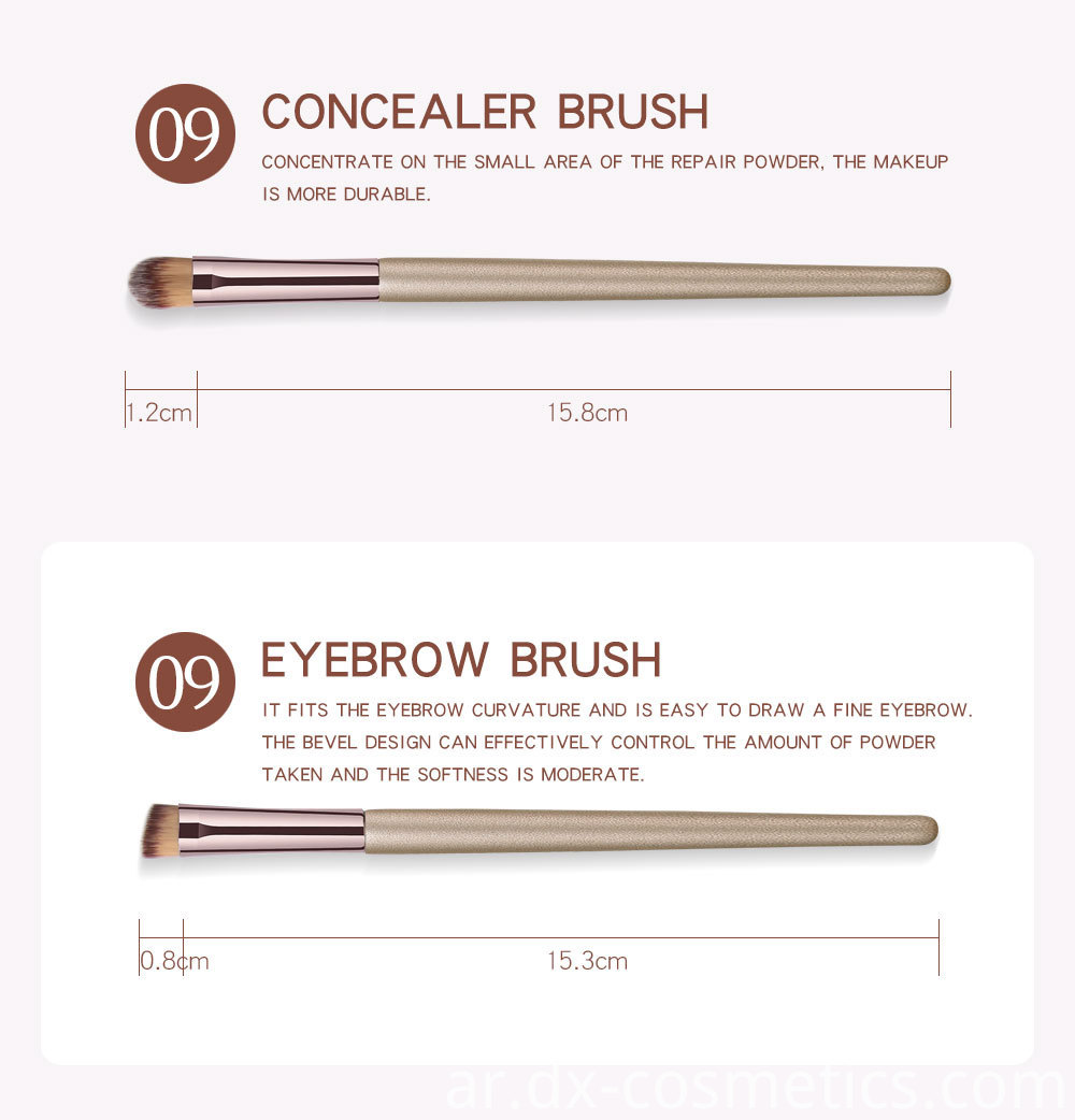 10 Piece Champagne Gold Makeup Brushes -5