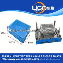 Пластиковые контейнеры литьевой пресс-формы и 2013 Новые бытовые пластиковые инъекции ящик для инструментов