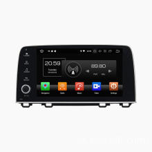 Android 8 car entertainment for CRV 2017