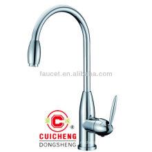 Kitchen faucet FC4-U
