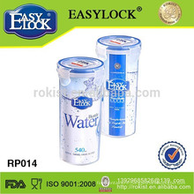 new pc water bottle