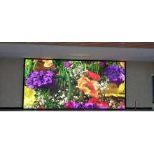 PH2 Indoor LED-Videowandbildschirm