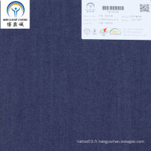 100% Tencel Fabric Wholesale
