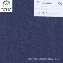 100%Tencel Fabric Wholesale