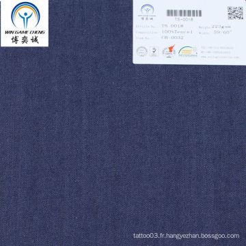 100% Tencel Fabric Wholesale