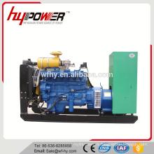 Générateur de gaz de 85 kW