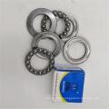 KOYO open type thrust ball bearing 53209