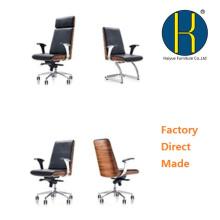HY4002H последний деревянная конструкция поворотный Бент фанеры офисные кресла