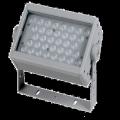 high quality lamp RGB Ip65 Aluminum Rgb ourdoor