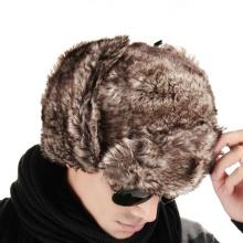 Chapéu de pele quente para o inverno
