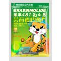 Natural Brassinolide 0.0075% SL- Growth Promoter
