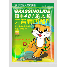 Natural Brassinolide 0.0075% SL- Growth Promoter