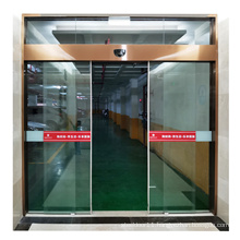 automatic door operator double sliding glass automatic door system