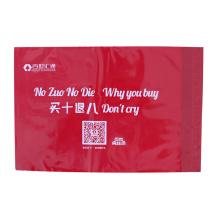 Nuevo material de color rojo impreso logotipo sellable bolsa de plástico