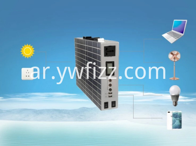 Outdoor mobile power source
