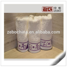 100% Cotton 5 Star Hotel Luxury 16s Soft Wholesale Bath Towel Sets