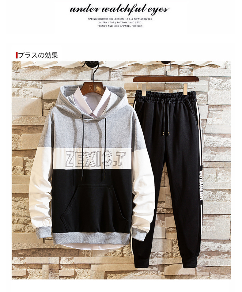 Men's Sweatshirt Suit