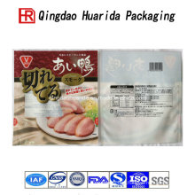 Lamination Meat Packing Bag Plastic Food Bags Packaging
