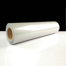 silver white stretch heat transfer reflective sheet