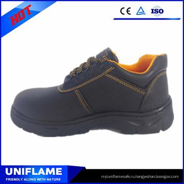 Самый дешевый лучшие продажи кожа резиновая подошва защитная обувь для Оптовая Ufd002