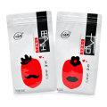 Manufacturer sales medicine and food grade goji berry/250g*2 bag Organic Wolfberry Gouqi Berry Herbal Tea