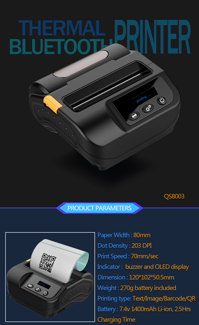 80mm thermal printer 6