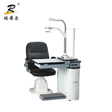 Wb-500 Ophthalmic Unit Equipment Instruments Combined Table and Chair