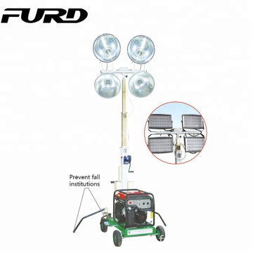 3 kVA, Single Phase 220 VAC, 4x400W Lamp, Mobile Tower Light (FZM-400B)
