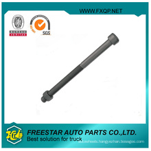 10.9 Center Bolt with Nut
