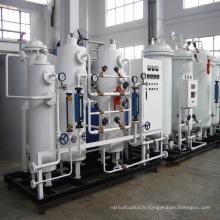 Système de purification d'azote PSA de haute pureté