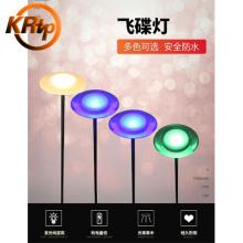 Разноцветные светодиодные лампы НЛО
