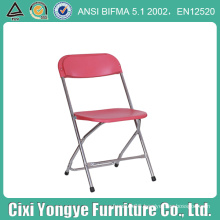 Commerical Seating Burdundy Poly Plastic Folding Chair for Party