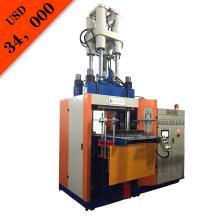 Primero en la primera máquina de moldeo por inyección de caucho vertical (KSU-200T)