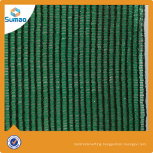 Hot sale agricultural sun shade net making machine with new HDPE
