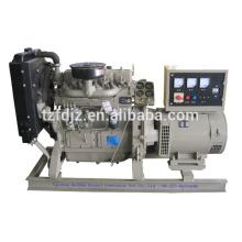 Nuevo 10KW Weifang Open Type Diesel Generator Set