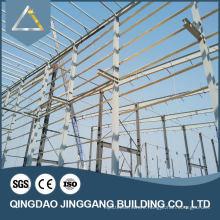 Prefab Industrial Construction Fashion Steel Hall