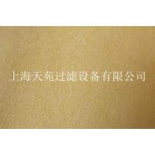 Hot Selling Fiberglass Cloth with PTFE Coating Ftyc-013fi