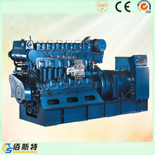 62.5kVA Ship Engine Power Electrical Marine Power Generating