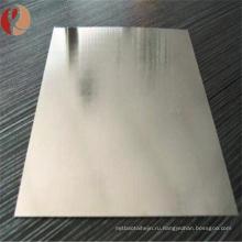 Циркониевые Плиты Для Промышленного ASTM B551