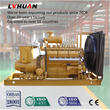 Preço Barato 200kw-1000kw Gerador De Gás para Gás De Carvão