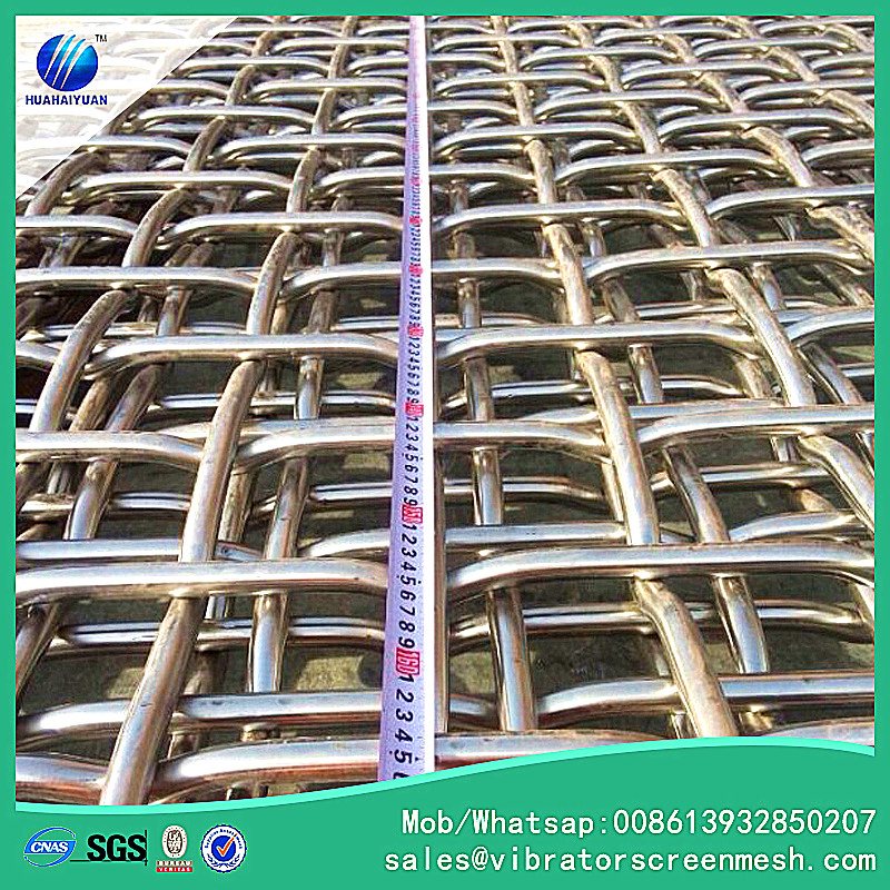 Woven Mesh Stainless Steel