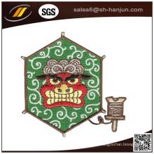 Remendo tecido feito sob encomenda do bordado da etiqueta de pano de emblema