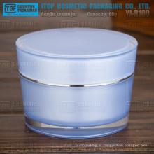 YJ-R15A 15g delicado e adorável atrativo agradável do atarraxamento redondo acrílico creme recipiente