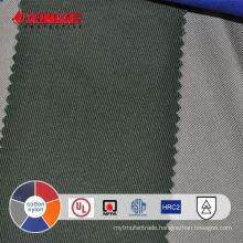 88%cotton12%nylon fire retardant fabric for workwear&uniform