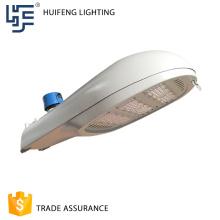 Custom made factory supply China manufacturer solar garden street light