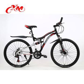 Fabrik mountainbike besten preis sri lanka / mtb 26 stahl gewöhnliche scheibenbremse / titan mountainbike stahlrahmen