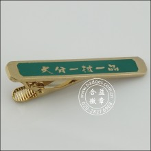 Clip de lazo de oro personalizado, Metal Stickpin (GZHY-TC-074)