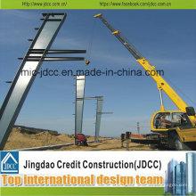 Профессиональная и качественная конструкционная сталь склад - Ангар здания